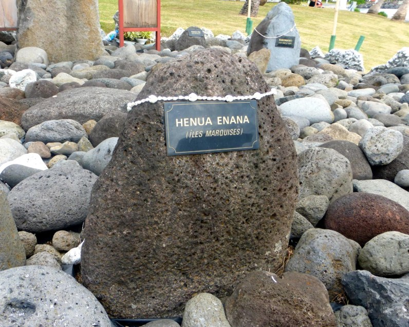 Tahiti - August 2014 - Memorial Site for Nuclear Testings - HENUA ENANA (copy)
